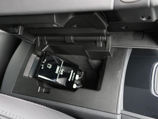 グリフ 黒革シート シートヒーター 純正SDナビ フルセグ バックカメラ ヘッドアップディスプレイ クリアランスソナー ブラインドスポットモニター LEDヘッド 純正17インチAW(43枚目)