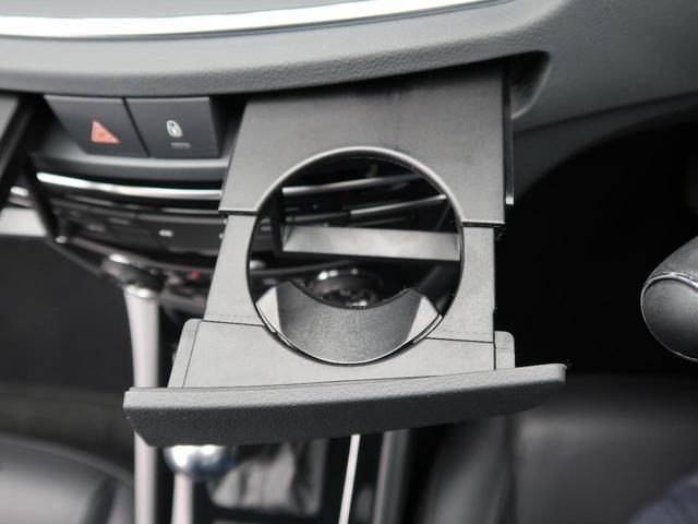 グリフ 黒革シート シートヒーター 純正SDナビ フルセグ バックカメラ ヘッドアップディスプレイ クリアランスソナー ブラインドスポットモニター LEDヘッド 純正17インチAW(45枚目)