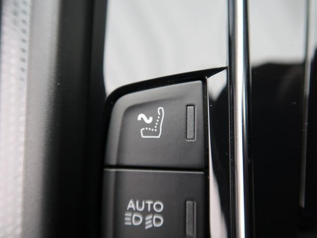 グリフ 黒革シート シートヒーター 純正SDナビ フルセグ バックカメラ ヘッドアップディスプレイ クリアランスソナー ブラインドスポットモニター LEDヘッド 純正17インチAW(49枚目)