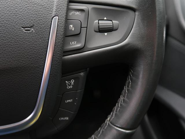 グリフ 黒革シート シートヒーター 純正SDナビ フルセグ バックカメラ ヘッドアップディスプレイ クリアランスソナー ブラインドスポットモニター LEDヘッド 純正17インチAW(50枚目)