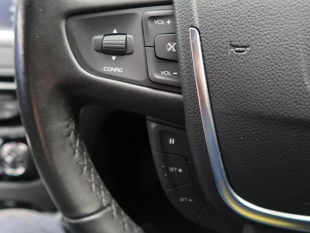グリフ 黒革シート シートヒーター 純正SDナビ フルセグ バックカメラ ヘッドアップディスプレイ クリアランスソナー ブラインドスポットモニター LEDヘッド 純正17インチAW(51枚目)