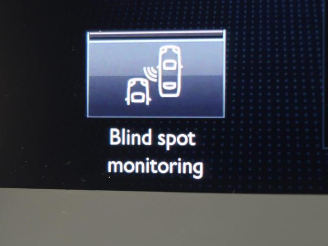 グリフ 黒革シート シートヒーター 純正SDナビ フルセグ バックカメラ ヘッドアップディスプレイ クリアランスソナー ブラインドスポットモニター LEDヘッド 純正17インチAW(57枚目)