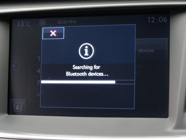 グリフ 黒革シート シートヒーター 純正SDナビ フルセグ バックカメラ ヘッドアップディスプレイ クリアランスソナー ブラインドスポットモニター LEDヘッド 純正17インチAW(58枚目)