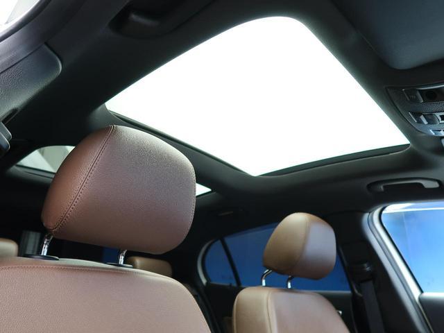 GLA250 4マチック エディション1 特別限定車 レーダーセーフティパッケージ パノラミックスライディングルーフ ハーフレザーシート 前席パワーシート 純正19インチブラック塗装アルミホイール パークトロニック パワーバックドア 禁煙車(5枚目)