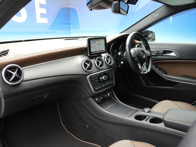 GLA250 4マチック エディション1 特別限定車 レーダーセーフティパッケージ パノラミックスライディングルーフ ハーフレザーシート 前席パワーシート 純正19インチブラック塗装アルミホイール パークトロニック パワーバックドア 禁煙車(10枚目)