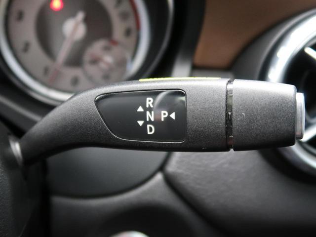 GLA250 4マチック エディション1 特別限定車 レーダーセーフティパッケージ パノラミックスライディングルーフ ハーフレザーシート 前席パワーシート 純正19インチブラック塗装アルミホイール パークトロニック パワーバックドア 禁煙車(11枚目)