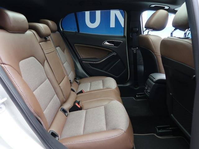 GLA250 4マチック エディション1 特別限定車 レーダーセーフティパッケージ パノラミックスライディングルーフ ハーフレザーシート 前席パワーシート 純正19インチブラック塗装アルミホイール パークトロニック パワーバックドア 禁煙車(13枚目)