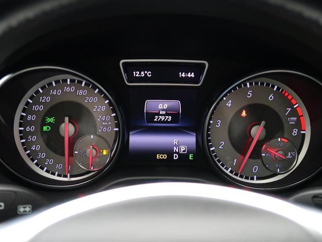 GLA250 4マチック エディション1 特別限定車 レーダーセーフティパッケージ パノラミックスライディングルーフ ハーフレザーシート 前席パワーシート 純正19インチブラック塗装アルミホイール パークトロニック パワーバックドア 禁煙車(15枚目)