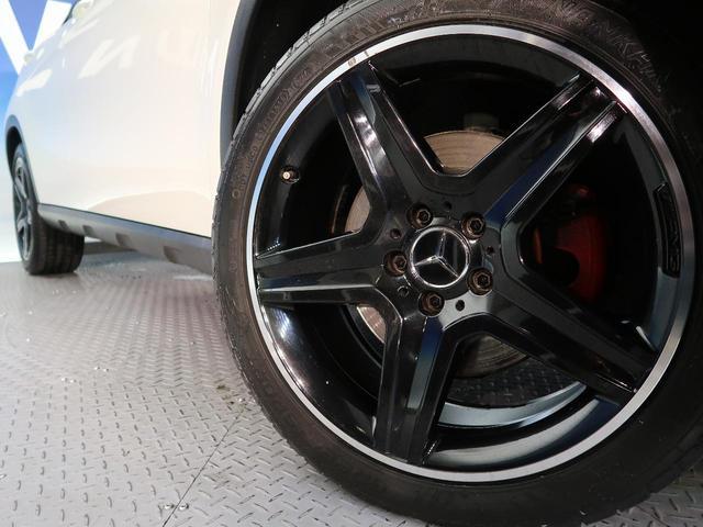 GLA250 4マチック エディション1 特別限定車 レーダーセーフティパッケージ パノラミックスライディングルーフ ハーフレザーシート 前席パワーシート 純正19インチブラック塗装アルミホイール パークトロニック パワーバックドア 禁煙車(16枚目)