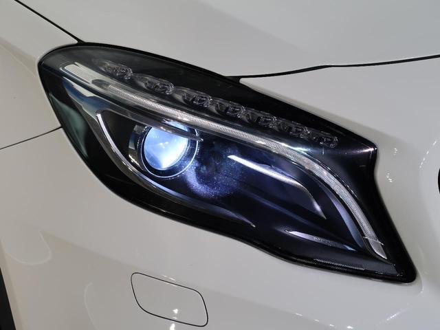 GLA250 4マチック エディション1 特別限定車 レーダーセーフティパッケージ パノラミックスライディングルーフ ハーフレザーシート 前席パワーシート 純正19インチブラック塗装アルミホイール パークトロニック パワーバックドア 禁煙車(32枚目)