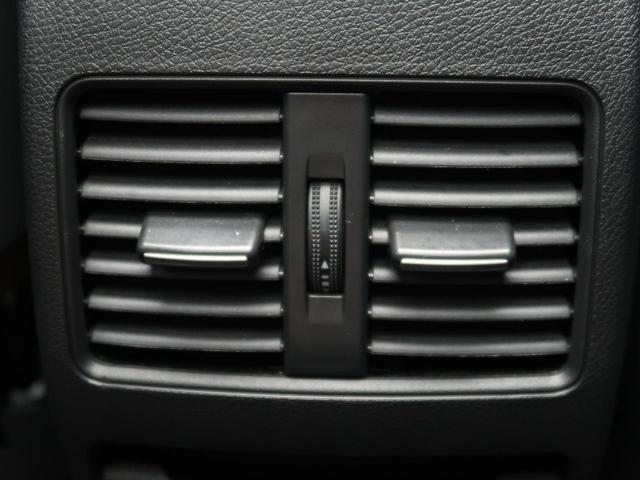 GLA250 4マチック エディション1 特別限定車 レーダーセーフティパッケージ パノラミックスライディングルーフ ハーフレザーシート 前席パワーシート 純正19インチブラック塗装アルミホイール パークトロニック パワーバックドア 禁煙車(35枚目)