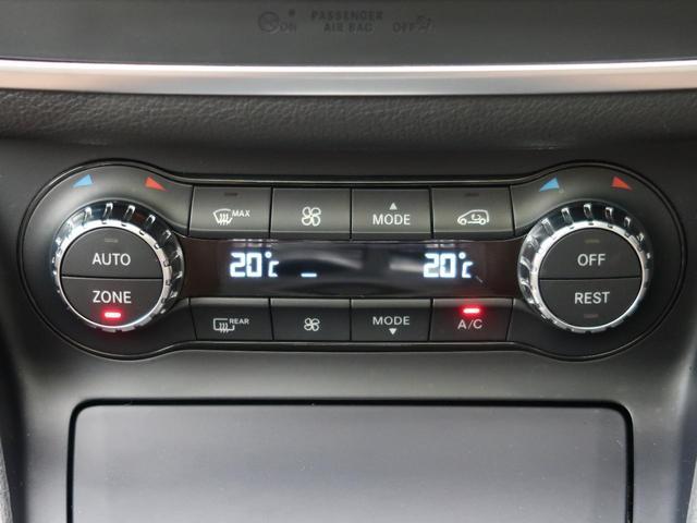 GLA250 4マチック エディション1 特別限定車 レーダーセーフティパッケージ パノラミックスライディングルーフ ハーフレザーシート 前席パワーシート 純正19インチブラック塗装アルミホイール パークトロニック パワーバックドア 禁煙車(39枚目)