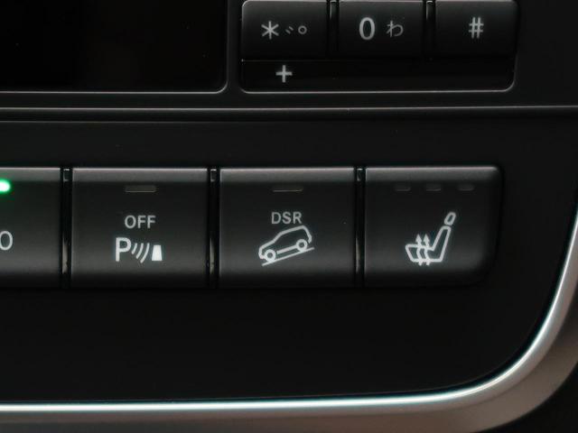 GLA250 4マチック エディション1 特別限定車 レーダーセーフティパッケージ パノラミックスライディングルーフ ハーフレザーシート 前席パワーシート 純正19インチブラック塗装アルミホイール パークトロニック パワーバックドア 禁煙車(41枚目)