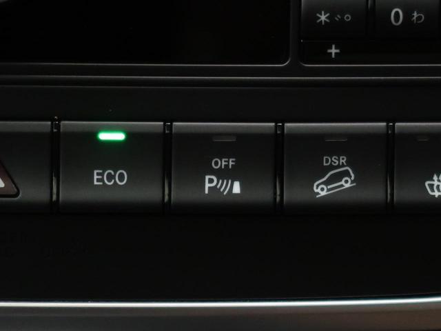 GLA250 4マチック エディション1 特別限定車 レーダーセーフティパッケージ パノラミックスライディングルーフ ハーフレザーシート 前席パワーシート 純正19インチブラック塗装アルミホイール パークトロニック パワーバックドア 禁煙車(42枚目)