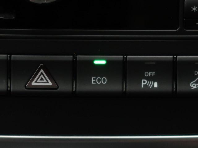 GLA250 4マチック エディション1 特別限定車 レーダーセーフティパッケージ パノラミックスライディングルーフ ハーフレザーシート 前席パワーシート 純正19インチブラック塗装アルミホイール パークトロニック パワーバックドア 禁煙車(43枚目)