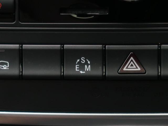 GLA250 4マチック エディション1 特別限定車 レーダーセーフティパッケージ パノラミックスライディングルーフ ハーフレザーシート 前席パワーシート 純正19インチブラック塗装アルミホイール パークトロニック パワーバックドア 禁煙車(44枚目)