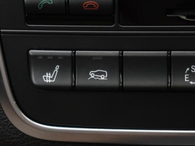GLA250 4マチック エディション1 特別限定車 レーダーセーフティパッケージ パノラミックスライディングルーフ ハーフレザーシート 前席パワーシート 純正19インチブラック塗装アルミホイール パークトロニック パワーバックドア 禁煙車(45枚目)