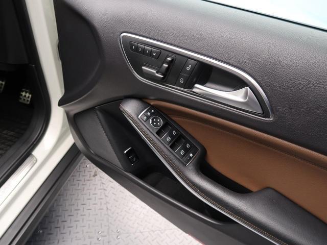 GLA250 4マチック エディション1 特別限定車 レーダーセーフティパッケージ パノラミックスライディングルーフ ハーフレザーシート 前席パワーシート 純正19インチブラック塗装アルミホイール パークトロニック パワーバックドア 禁煙車(47枚目)