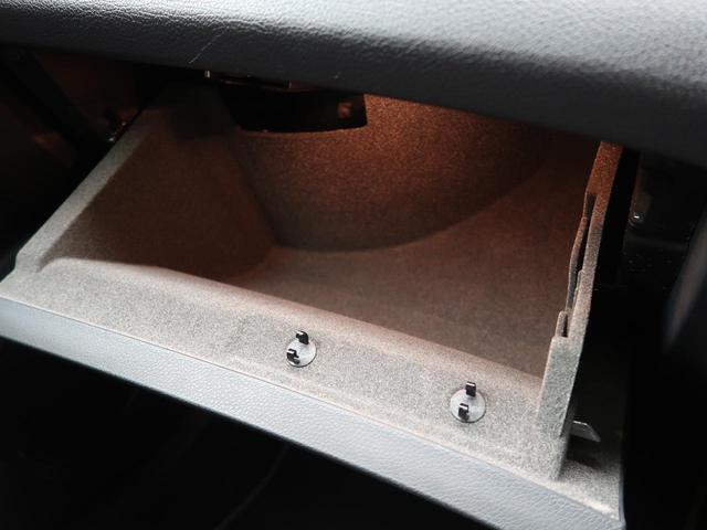 GLA250 4マチック エディション1 特別限定車 レーダーセーフティパッケージ パノラミックスライディングルーフ ハーフレザーシート 前席パワーシート 純正19インチブラック塗装アルミホイール パークトロニック パワーバックドア 禁煙車(50枚目)
