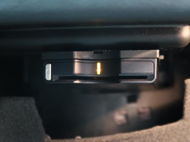 GLA250 4マチック エディション1 特別限定車 レーダーセーフティパッケージ パノラミックスライディングルーフ ハーフレザーシート 前席パワーシート 純正19インチブラック塗装アルミホイール パークトロニック パワーバックドア 禁煙車(51枚目)