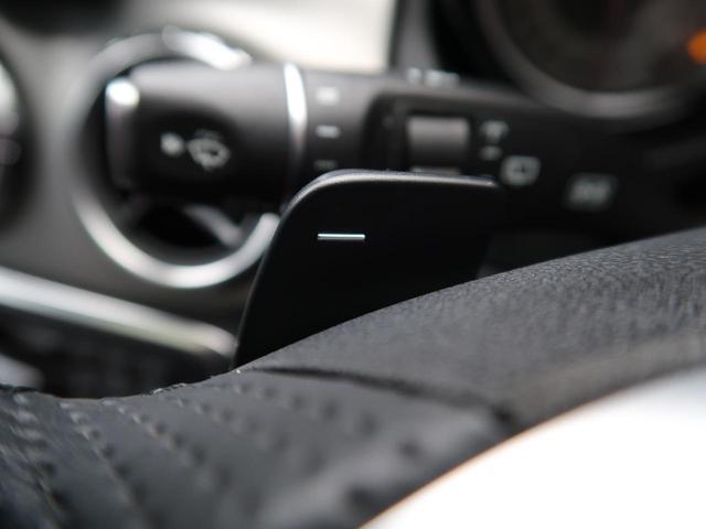 GLA250 4マチック エディション1 特別限定車 レーダーセーフティパッケージ パノラミックスライディングルーフ ハーフレザーシート 前席パワーシート 純正19インチブラック塗装アルミホイール パークトロニック パワーバックドア 禁煙車(56枚目)