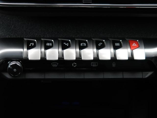 アリュール 純正ナビ バックカメラ フリップダウンモニター ACC 電動リアゲート レーンアシスト オートマチックハイビーム スマートキー クリアランスソナー LEDヘッドライト ワイヤレス充電 ETC 禁煙車(40枚目)