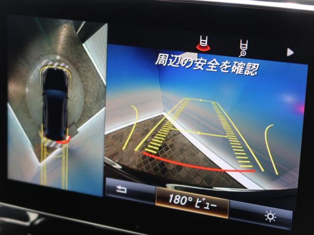 GLC220d 4マチック クーペスポーツ 純正HDDナビ 全周囲カメラ LEDヘッドライト レーダーセーフティー ヘッドアップディスプレイ 電動リアゲート シートヒーター パワーシート 純正19インチAW bluetooth接続 禁煙 4WD(8枚目)