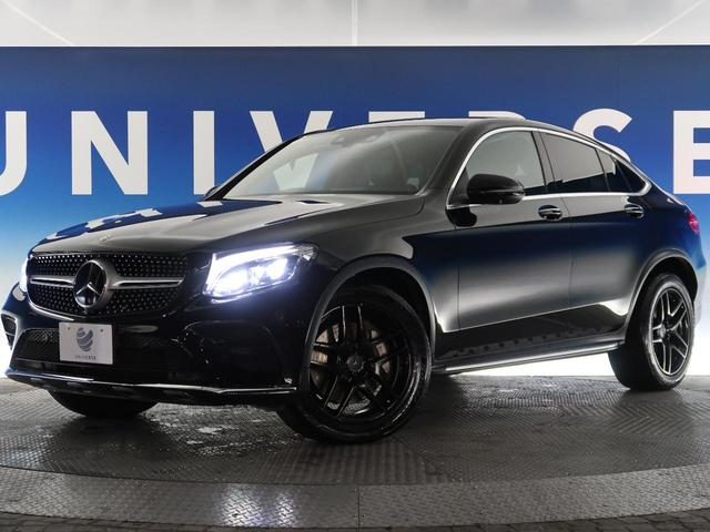 GLC220d 4マチック クーペスポーツ 純正HDDナビ 全周囲カメラ LEDヘッドライト レーダーセーフティー ヘッドアップディスプレイ 電動リアゲート シートヒーター パワーシート 純正19インチAW bluetooth接続 禁煙 4WD(11枚目)