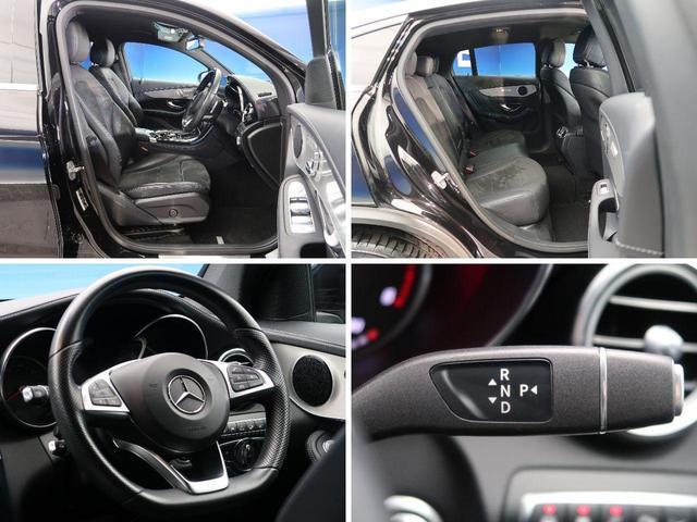 GLC220d 4マチック クーペスポーツ 純正HDDナビ 全周囲カメラ LEDヘッドライト レーダーセーフティー ヘッドアップディスプレイ 電動リアゲート シートヒーター パワーシート 純正19インチAW bluetooth接続 禁煙 4WD(13枚目)