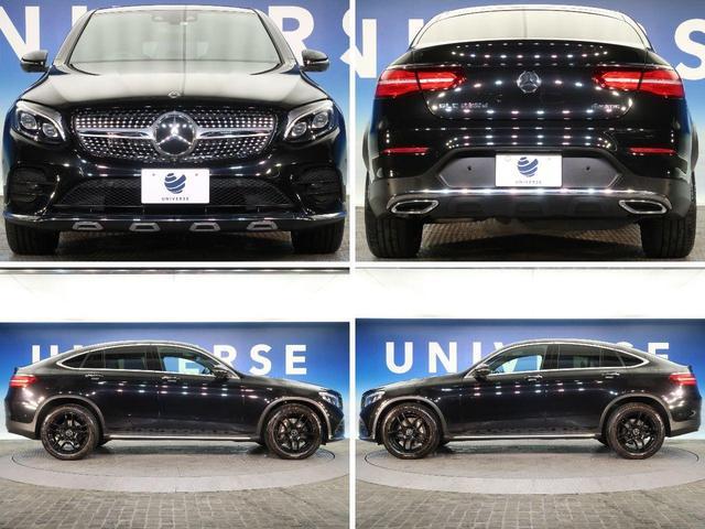 GLC220d 4マチック クーペスポーツ 純正HDDナビ 全周囲カメラ LEDヘッドライト レーダーセーフティー ヘッドアップディスプレイ 電動リアゲート シートヒーター パワーシート 純正19インチAW bluetooth接続 禁煙 4WD(16枚目)