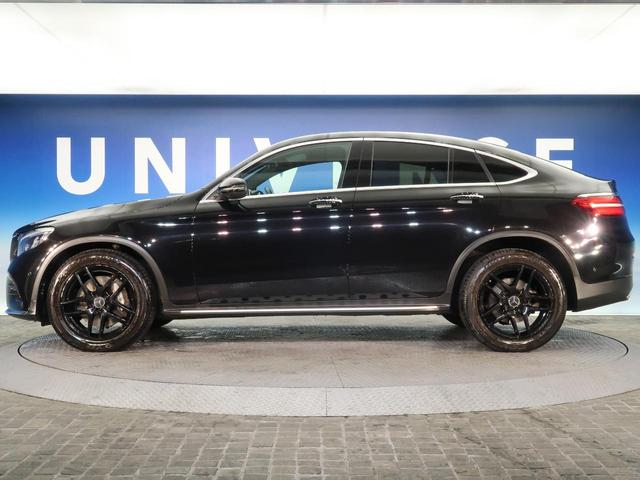 GLC220d 4マチック クーペスポーツ 純正HDDナビ 全周囲カメラ LEDヘッドライト レーダーセーフティー ヘッドアップディスプレイ 電動リアゲート シートヒーター パワーシート 純正19インチAW bluetooth接続 禁煙 4WD(27枚目)