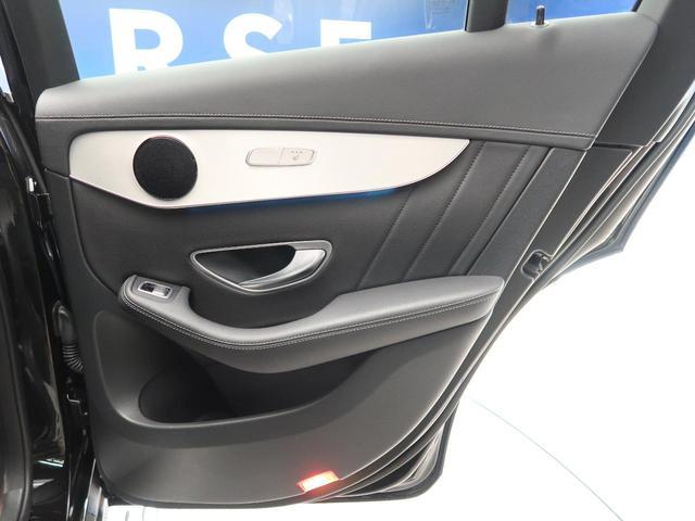 GLC220d 4マチック クーペスポーツ 純正HDDナビ 全周囲カメラ LEDヘッドライト レーダーセーフティー ヘッドアップディスプレイ 電動リアゲート シートヒーター パワーシート 純正19インチAW bluetooth接続 禁煙 4WD(33枚目)