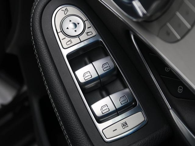 GLC220d 4マチック クーペスポーツ 純正HDDナビ 全周囲カメラ LEDヘッドライト レーダーセーフティー ヘッドアップディスプレイ 電動リアゲート シートヒーター パワーシート 純正19インチAW bluetooth接続 禁煙 4WD(39枚目)