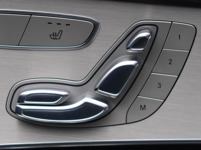 GLC220d 4マチック クーペスポーツ 純正HDDナビ 全周囲カメラ LEDヘッドライト レーダーセーフティー ヘッドアップディスプレイ 電動リアゲート シートヒーター パワーシート 純正19インチAW bluetooth接続 禁煙 4WD(40枚目)