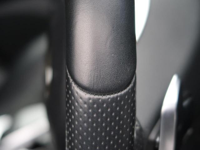 GLC220d 4マチック クーペスポーツ 純正HDDナビ 全周囲カメラ LEDヘッドライト レーダーセーフティー ヘッドアップディスプレイ 電動リアゲート シートヒーター パワーシート 純正19インチAW bluetooth接続 禁煙 4WD(41枚目)
