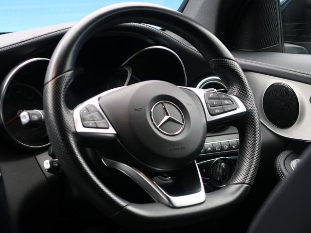GLC220d 4マチック クーペスポーツ 純正HDDナビ 全周囲カメラ LEDヘッドライト レーダーセーフティー ヘッドアップディスプレイ 電動リアゲート シートヒーター パワーシート 純正19インチAW bluetooth接続 禁煙 4WD(42枚目)