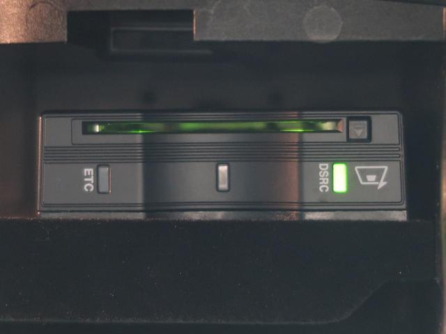 GLC220d 4マチック クーペスポーツ 純正HDDナビ 全周囲カメラ LEDヘッドライト レーダーセーフティー ヘッドアップディスプレイ 電動リアゲート シートヒーター パワーシート 純正19インチAW bluetooth接続 禁煙 4WD(43枚目)