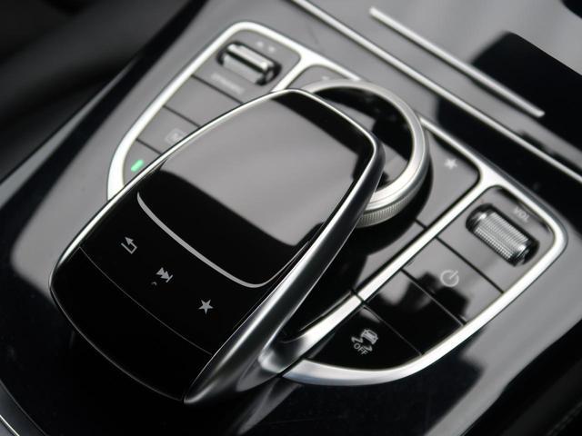 GLC220d 4マチック クーペスポーツ 純正HDDナビ 全周囲カメラ LEDヘッドライト レーダーセーフティー ヘッドアップディスプレイ 電動リアゲート シートヒーター パワーシート 純正19インチAW bluetooth接続 禁煙 4WD(44枚目)