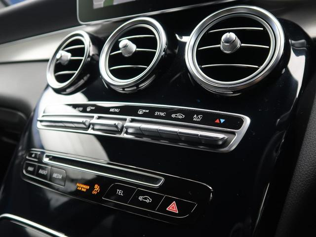 GLC220d 4マチック クーペスポーツ 純正HDDナビ 全周囲カメラ LEDヘッドライト レーダーセーフティー ヘッドアップディスプレイ 電動リアゲート シートヒーター パワーシート 純正19インチAW bluetooth接続 禁煙 4WD(45枚目)