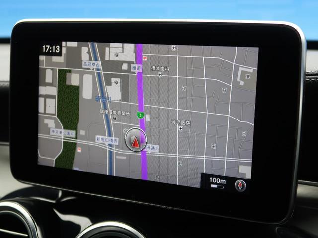 GLC220d 4マチック クーペスポーツ 純正HDDナビ 全周囲カメラ LEDヘッドライト レーダーセーフティー ヘッドアップディスプレイ 電動リアゲート シートヒーター パワーシート 純正19インチAW bluetooth接続 禁煙 4WD(46枚目)