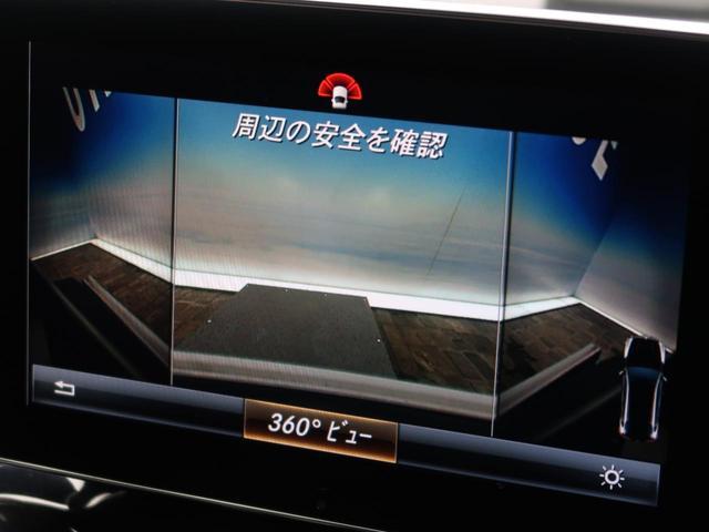 GLC220d 4マチック クーペスポーツ 純正HDDナビ 全周囲カメラ LEDヘッドライト レーダーセーフティー ヘッドアップディスプレイ 電動リアゲート シートヒーター パワーシート 純正19インチAW bluetooth接続 禁煙 4WD(50枚目)