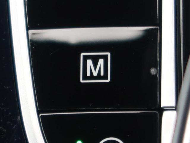 GLC220d 4マチック クーペスポーツ 純正HDDナビ 全周囲カメラ LEDヘッドライト レーダーセーフティー ヘッドアップディスプレイ 電動リアゲート シートヒーター パワーシート 純正19インチAW bluetooth接続 禁煙 4WD(55枚目)