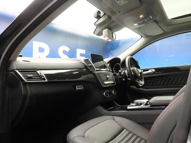 GLE350d 4マチック クーペスポーツ 黒革シート サンルーフ 360°カメラシステム ハーマンカードンサウンド 純正21インチAW レーダークルーズコントロール 電動リアゲート メモリー付パワーシート 全席シートヒーター 1オーナー(11枚目)