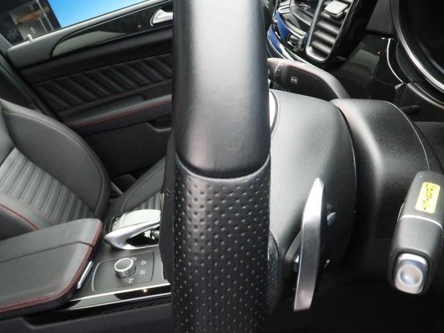 GLE350d 4マチック クーペスポーツ 黒革シート サンルーフ 360°カメラシステム ハーマンカードンサウンド 純正21インチAW レーダークルーズコントロール 電動リアゲート メモリー付パワーシート 全席シートヒーター 1オーナー(24枚目)