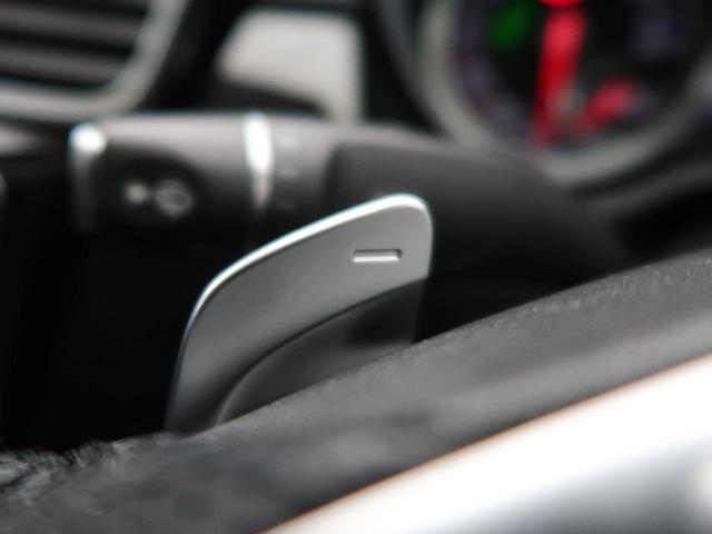 GLE350d 4マチック クーペスポーツ 黒革シート サンルーフ 360°カメラシステム ハーマンカードンサウンド 純正21インチAW レーダークルーズコントロール 電動リアゲート メモリー付パワーシート 全席シートヒーター 1オーナー(47枚目)