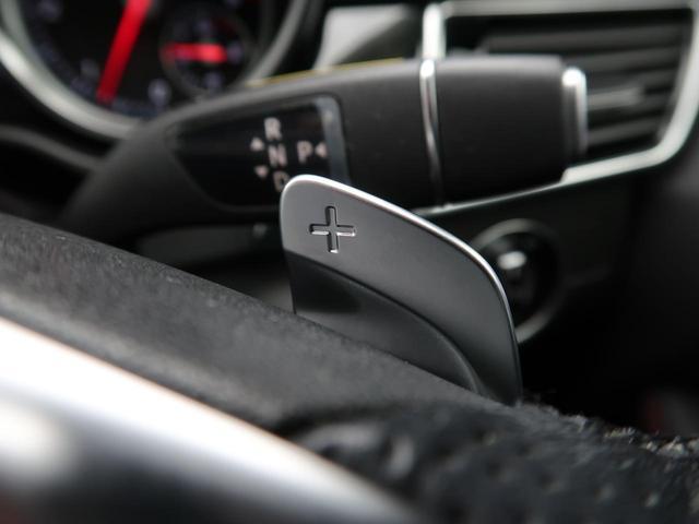 GLE350d 4マチック クーペスポーツ 黒革シート サンルーフ 360°カメラシステム ハーマンカードンサウンド 純正21インチAW レーダークルーズコントロール 電動リアゲート メモリー付パワーシート 全席シートヒーター 1オーナー(48枚目)