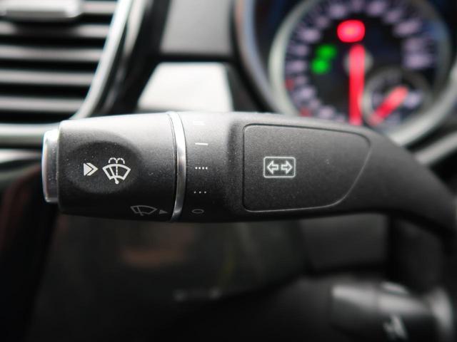 GLE350d 4マチック クーペスポーツ 黒革シート サンルーフ 360°カメラシステム ハーマンカードンサウンド 純正21インチAW レーダークルーズコントロール 電動リアゲート メモリー付パワーシート 全席シートヒーター 1オーナー(49枚目)