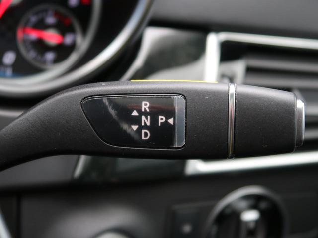 GLE350d 4マチック クーペスポーツ 黒革シート サンルーフ 360°カメラシステム ハーマンカードンサウンド 純正21インチAW レーダークルーズコントロール 電動リアゲート メモリー付パワーシート 全席シートヒーター 1オーナー(51枚目)