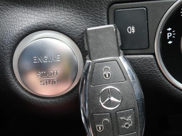 GLE350d 4マチック クーペスポーツ 黒革シート サンルーフ 360°カメラシステム ハーマンカードンサウンド 純正21インチAW レーダークルーズコントロール 電動リアゲート メモリー付パワーシート 全席シートヒーター 1オーナー(54枚目)