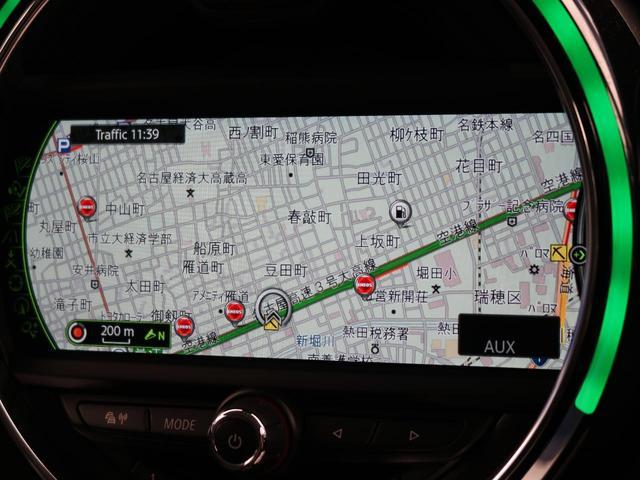 クーパー ミントパッケージ ナビゲーションパッケージ Bluetooth LEDヘッドライト オートライト アイドリングストップ デュアルオートエアコン 純正15インチアルミホイール ETC 禁煙車(7枚目)